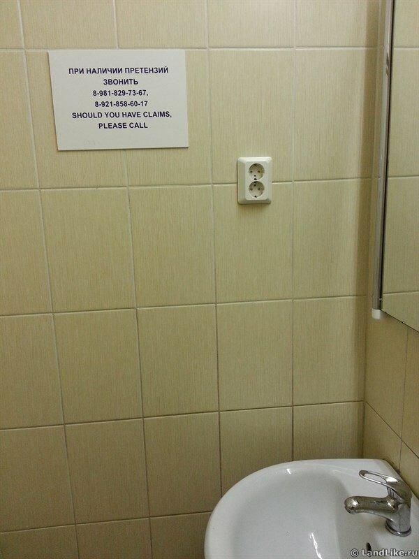 Туалет в Аэропорту Пулково 2 Санкт-Петербург