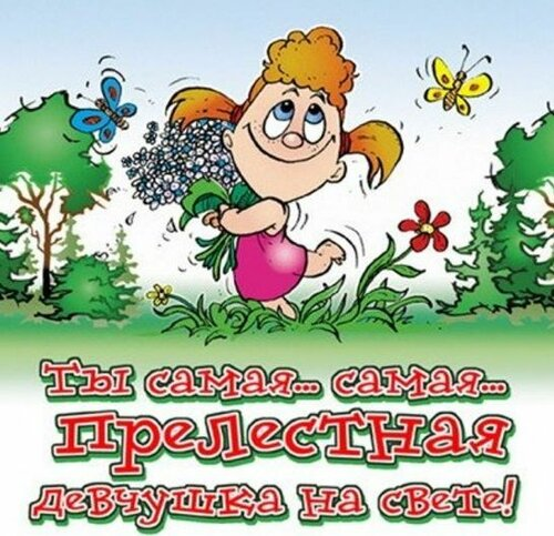 http://img-fotki.yandex.ru/get/6725/227204861.2/0_e8676_c8519020_L.jpg