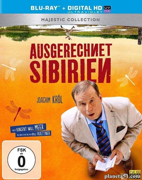 Как назло, Сибирь / Ausgerechnet Sibirien (2012/HDRip)