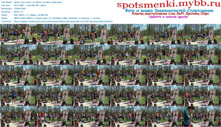 http://img-fotki.yandex.ru/get/6725/254056296.4c/0_11d390_81325e69_orig.jpg