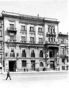 Фасад здания Петербургского Международного коммерческого банка (Невский пр., 58), (архитектор С.А.Бржозовский, 1896-1897).