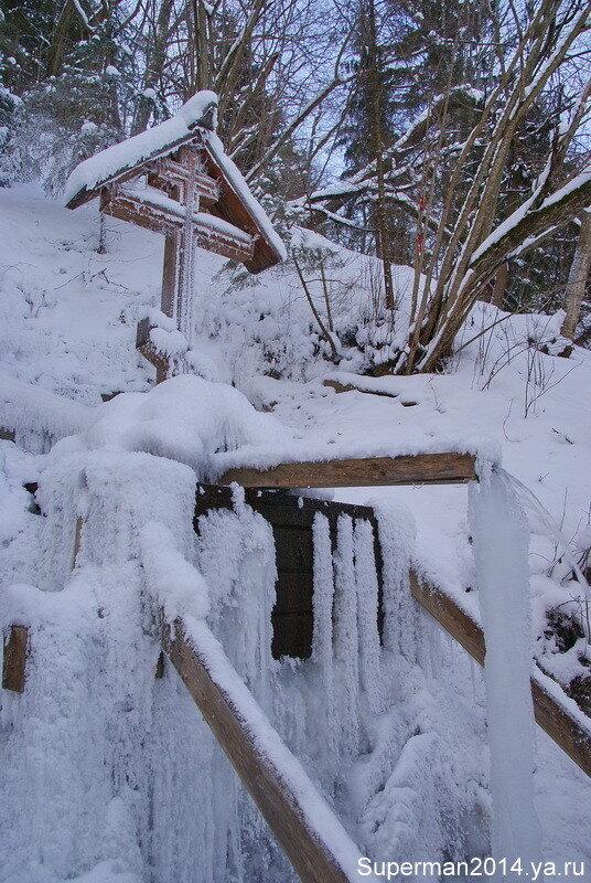 водопад Гремячий