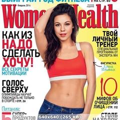 http://img-fotki.yandex.ru/get/6725/348887906.e/0_13eb9f_dc636cc_orig.jpg