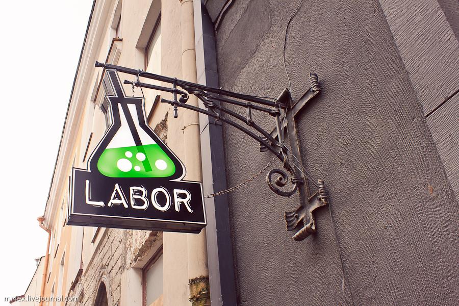 Эстония, Таллин, Старый город Таллина, Кафе Labor