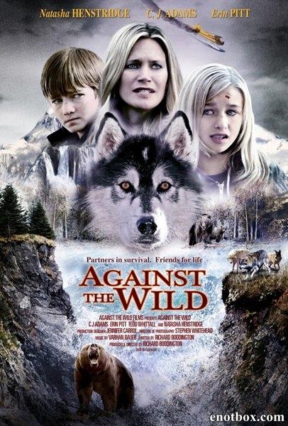 Против природы / Against the Wild (2014/WEB-DL/WEB-DLRip)