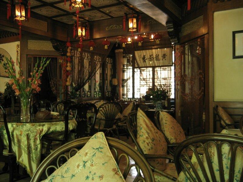 Ханчжоу, чайный домик