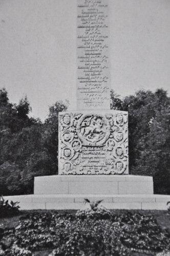 Фрагмент памятника 300-летию Дома Романовых