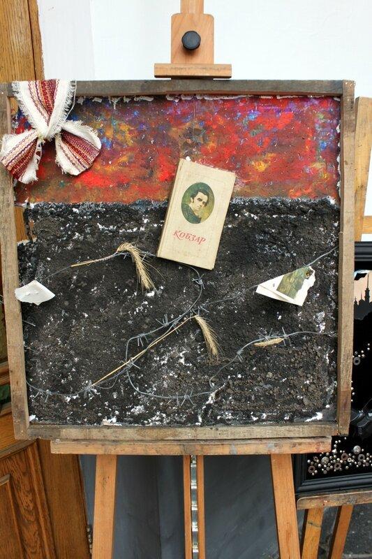 Украинская тема в живописи