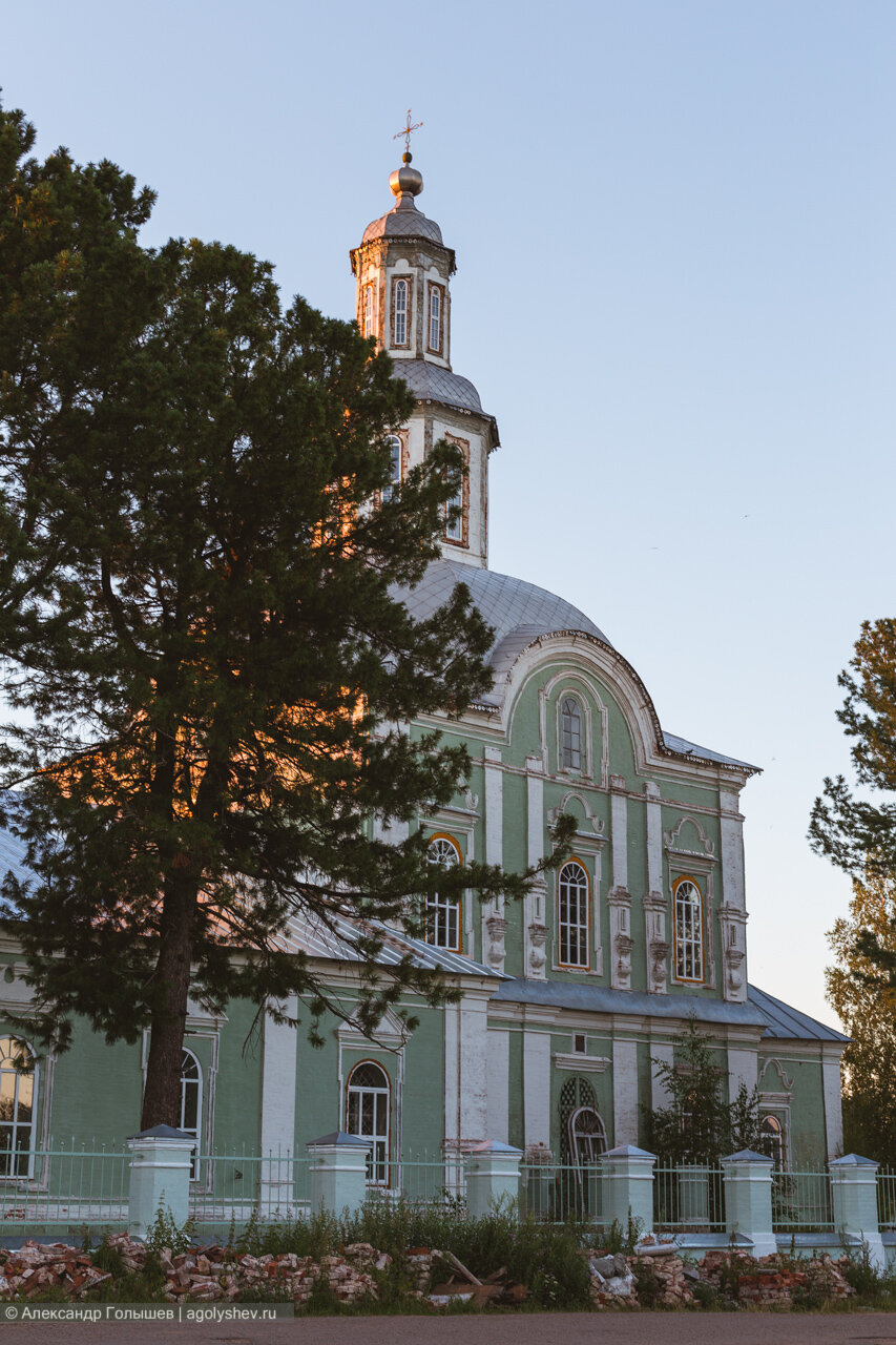 Церковь Троицы Живоначальной (Троицкая церковь)