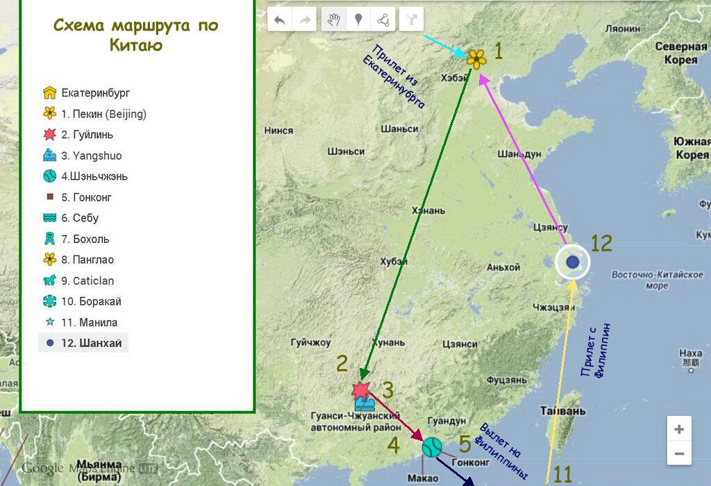 Карта со схемой маршрута самостоятельного путешествия по Китаю