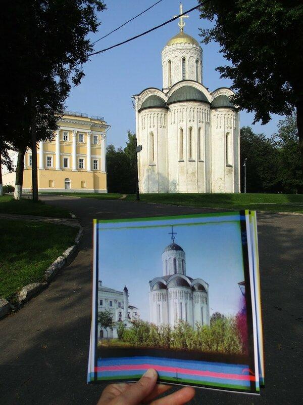 Vladimir 20081u 2016 Анна-Прокудина-Горская.JPG