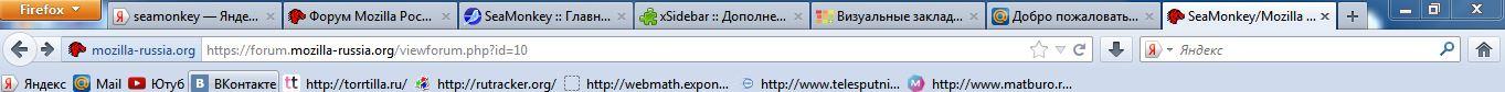 http://img-fotki.yandex.ru/get/6725/51528695.0/0_bb414_e93a5aad_orig