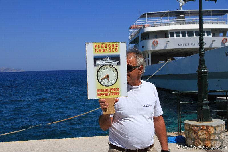 Греция, Саронические острова, Спецес