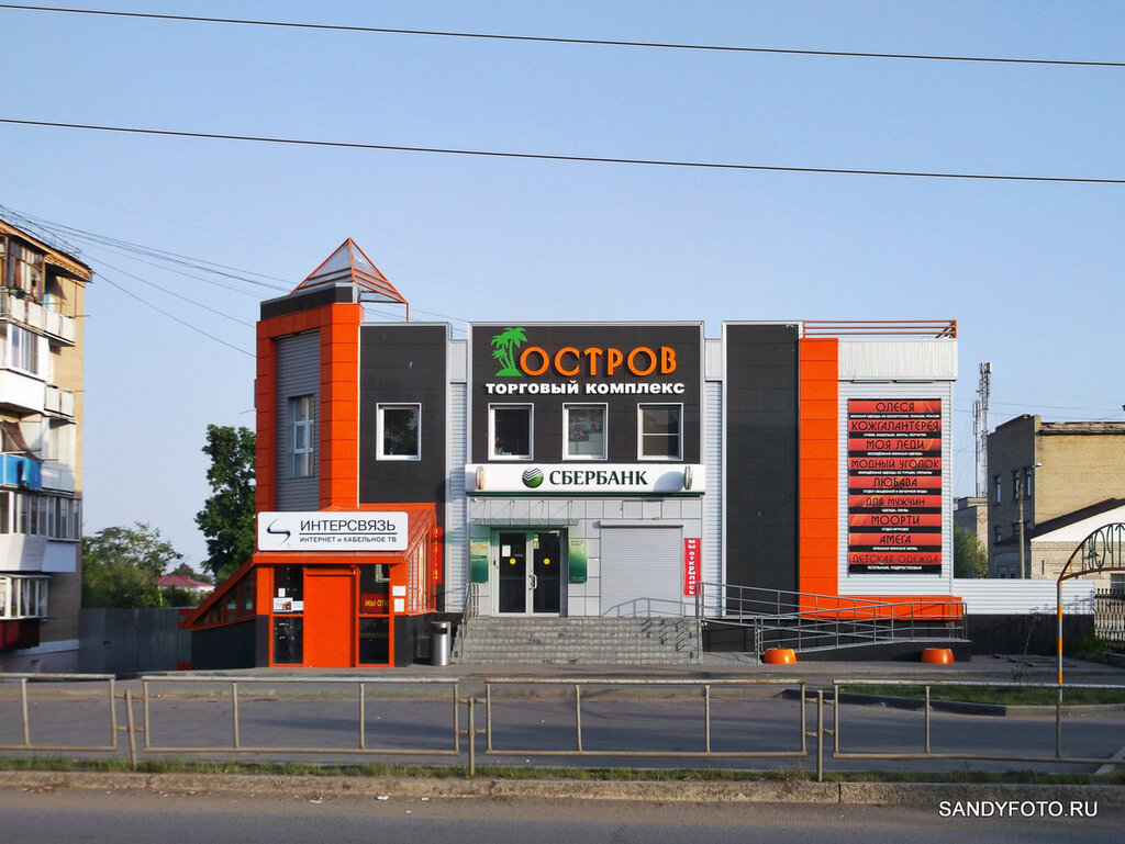 Торговый центр «Остров» в Троицке, мини-обзор