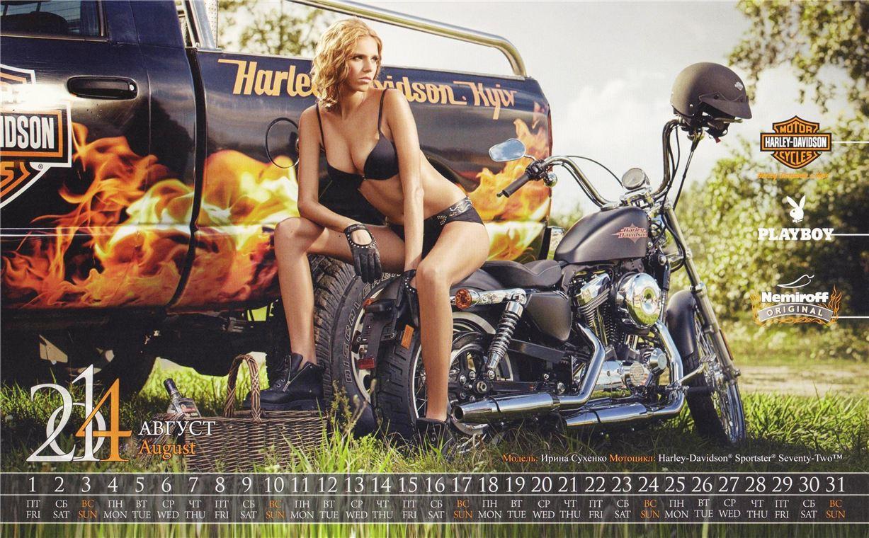 Playboy Ukraine / Harley-Davidson / Nemiroff 2014 calendar