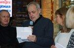 Поэт и художник Илья Трофимов