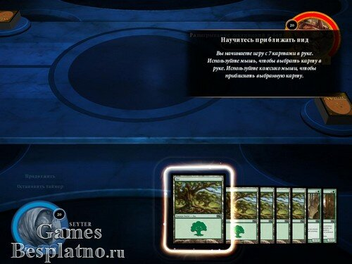 Magic 2014: Duels of the Planeswalkers (рус)