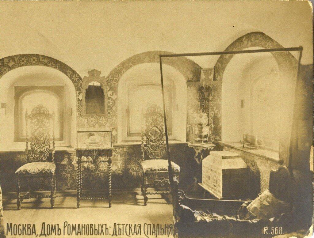 Дом  бояр Романовых, детская спальня