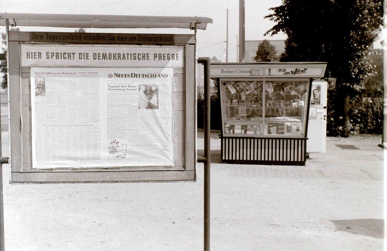 11 сентября 1959. Коммунистическая газета, Восточный Берлин