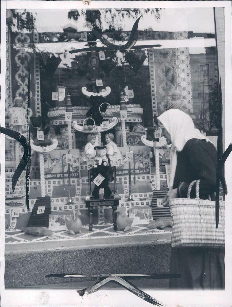 1955. Киев