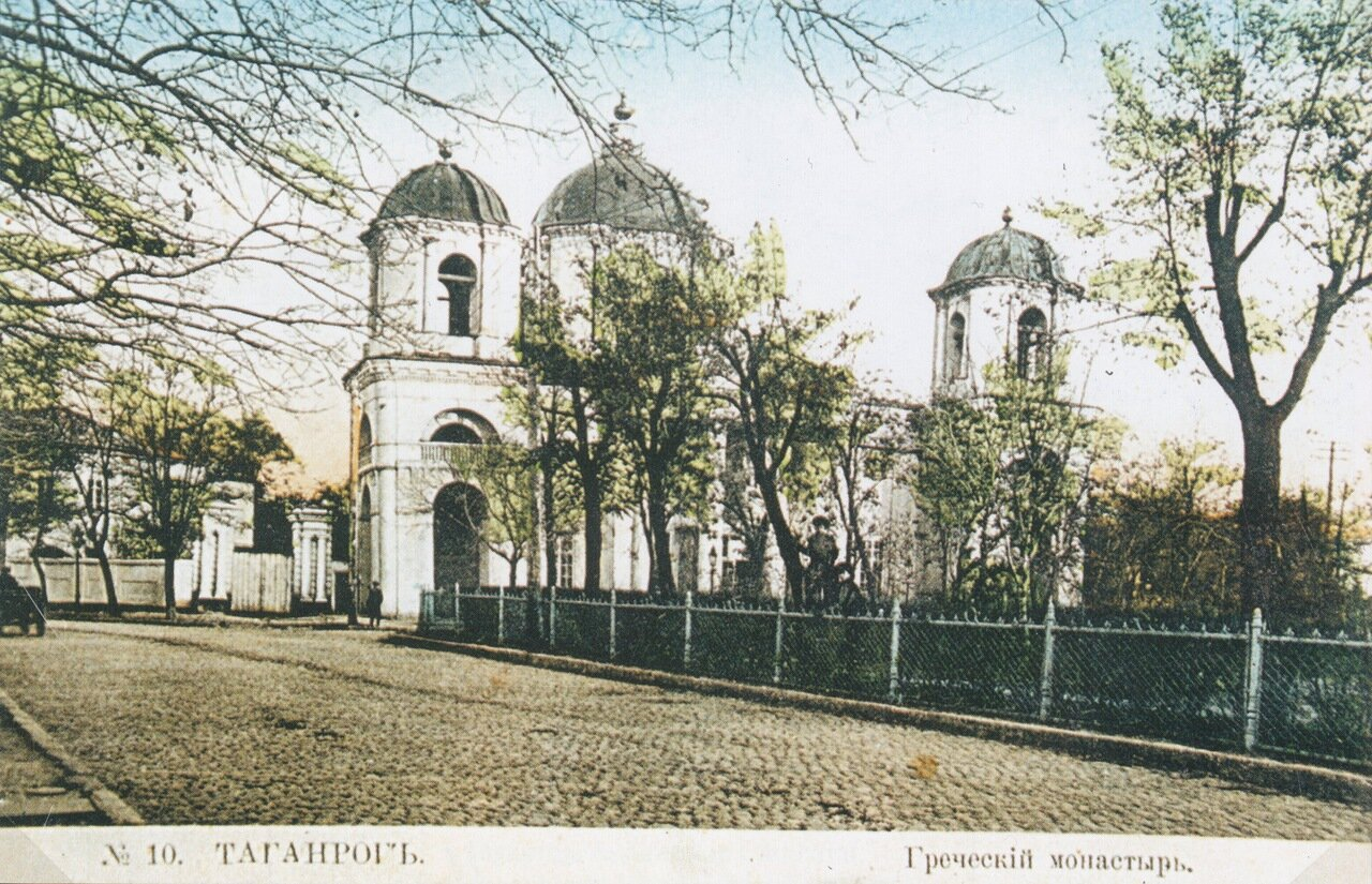 Греческий монастырь