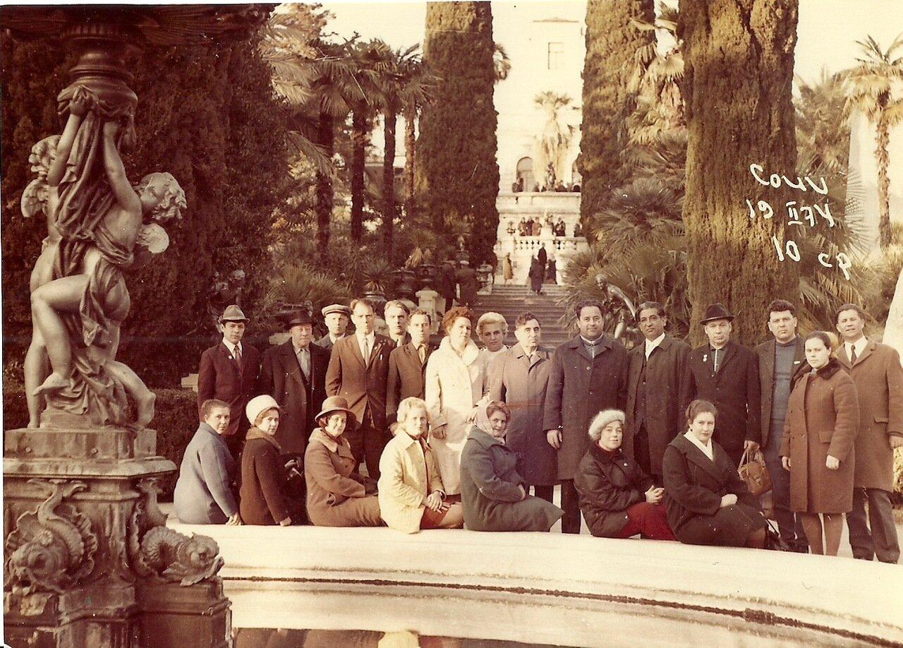 1974. Группа отдыхающих в Сочи