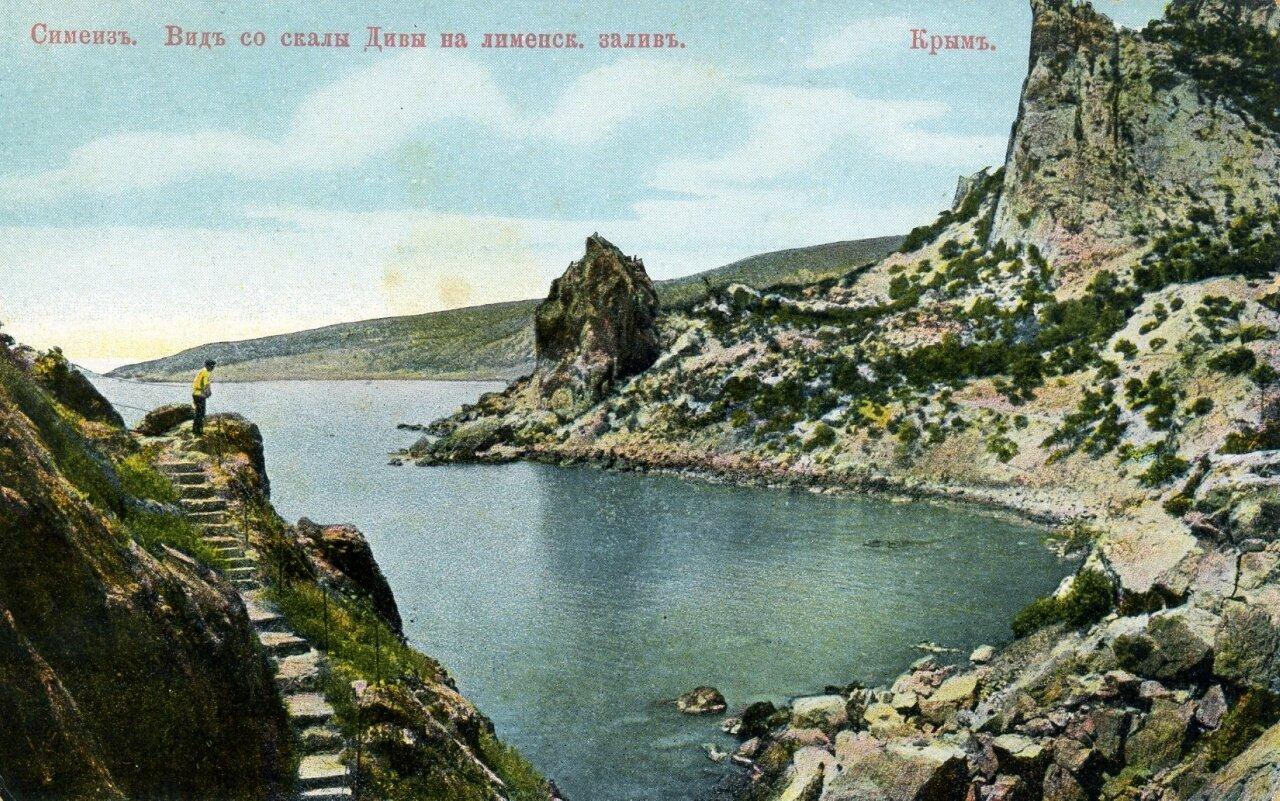 Окрестности Ялты. Симеиз. Вид со Скалы Дивы на лименский залив