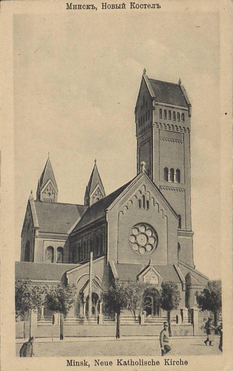 Новый Католический костел