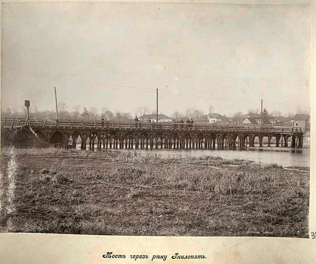 Мост через реку Гнилопять