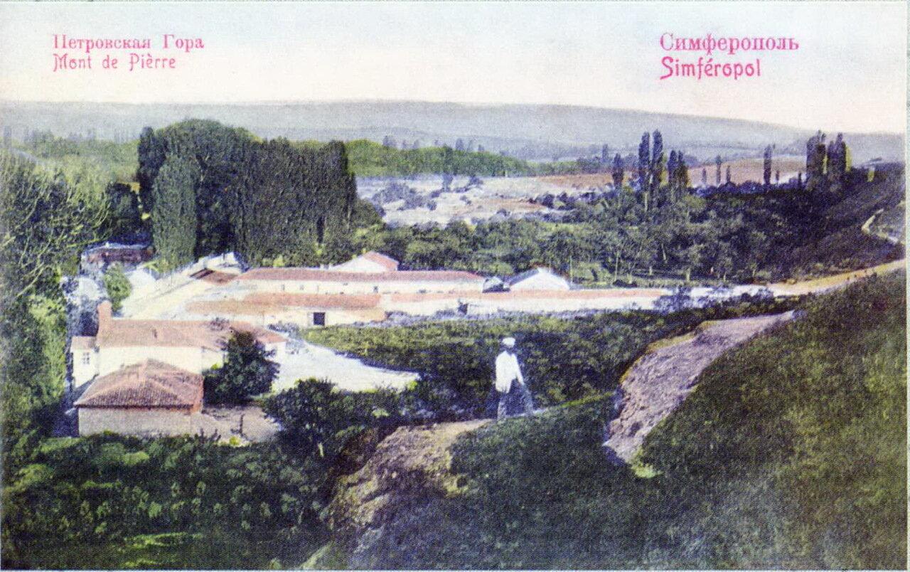 Окрестности Симферополя. Петровская гора