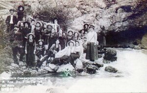 Окрестности Симферополя. Экскурсия Симферопольского женского комитета учителей