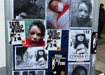 ОБСЕ обеспокоена избиением журналистов в Украине