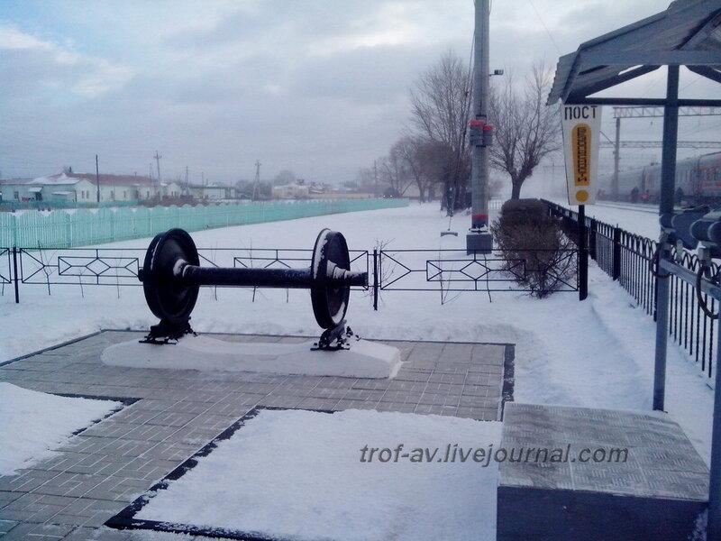 Вагонные колеса, Называевск