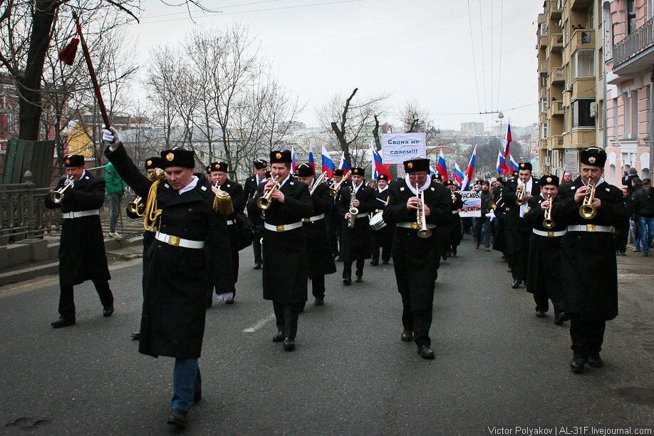Шествие в поддержку Путина и войны в Украине