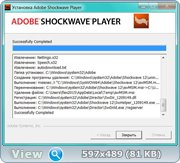 Adobe Shockwave Player 12.0.9.149 (Full/Slim) [Multi/Ru]