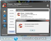 CCleaner Free | Business | Professional | Technician Edition 4.10.4570 RePack (& Portable) by AlekseyPopovv [Multi/Ru]
