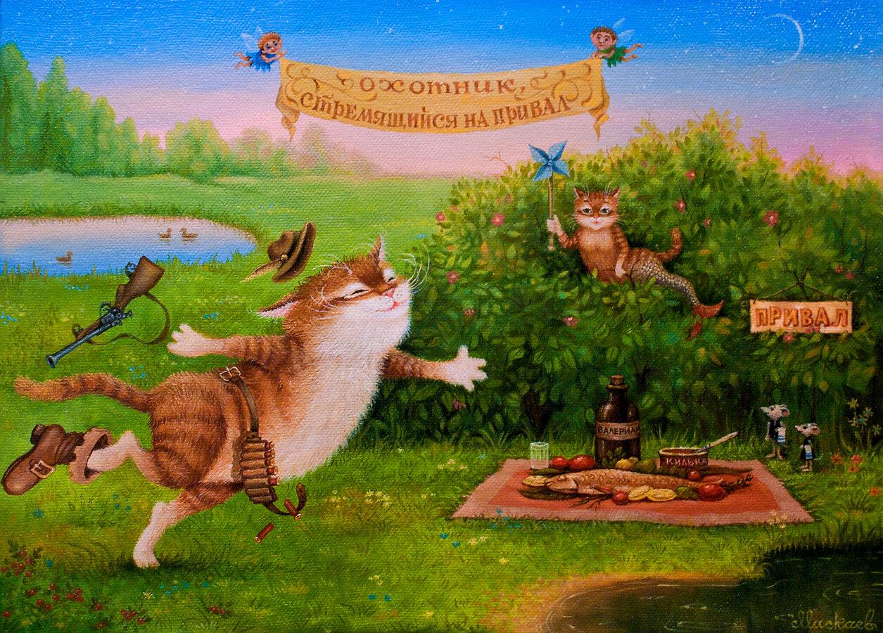 цвет кухни сказки для поздравления с днем рождения сама