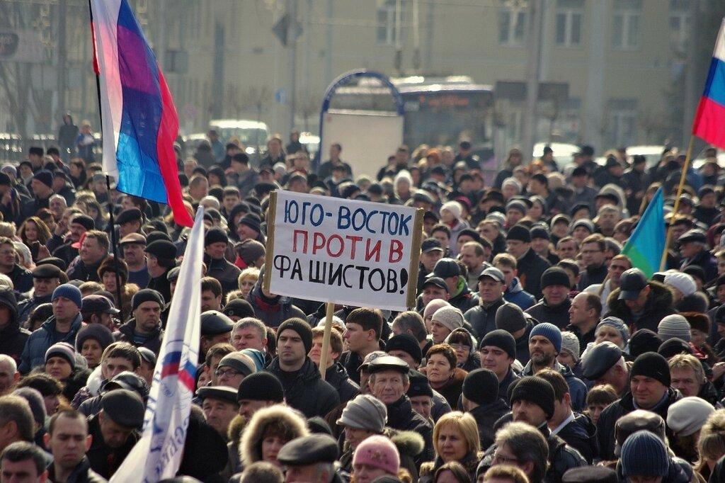 Смотреть новости украины прямой эфир онлайн смотреть