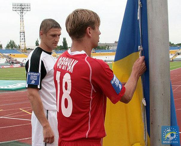 Сергей Ференчак и Владимир Езерский