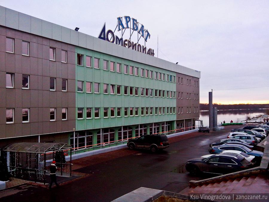 Коломна, Подмосковье, поездка, #ilovekolomna, гостиница