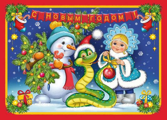 В новом году будет счастлив тот, кто счастлив сейчас!!