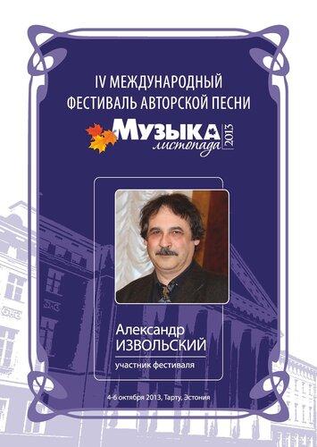 diplomy-uchastniky_Page_06.jpg