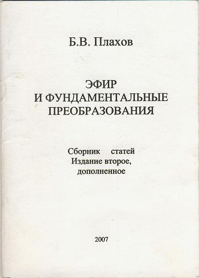 http://img-fotki.yandex.ru/get/6726/31556098.ee/0_94556_41befc86_orig