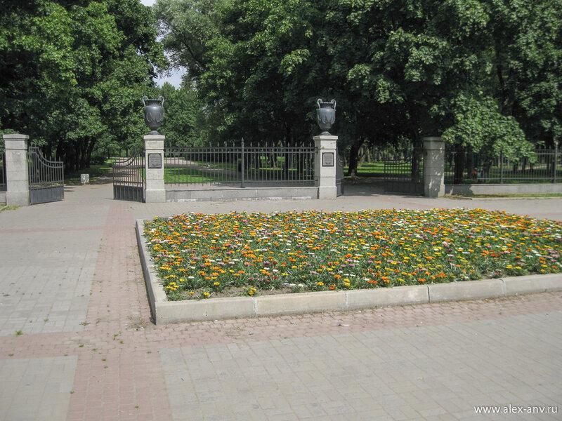Московский парк Победы. Южный вход в парк.