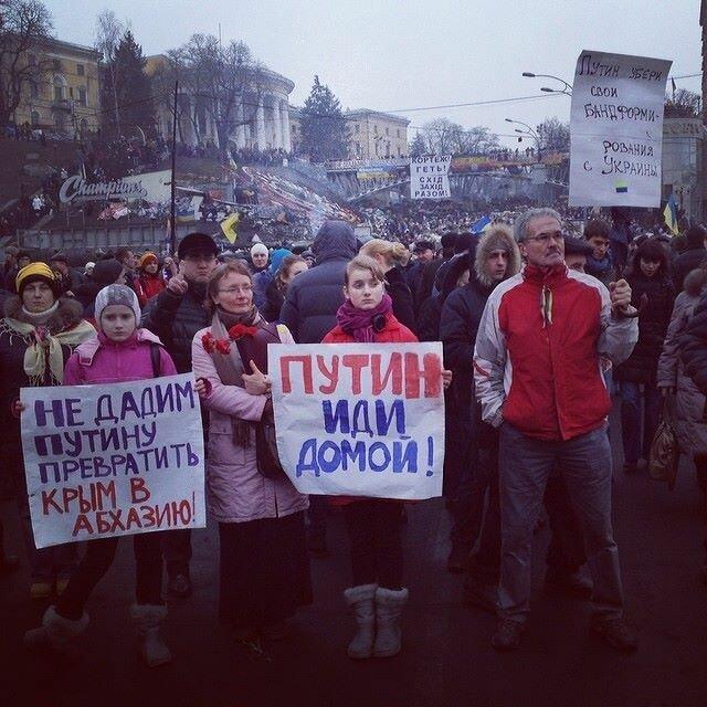 Симферополь за Украину