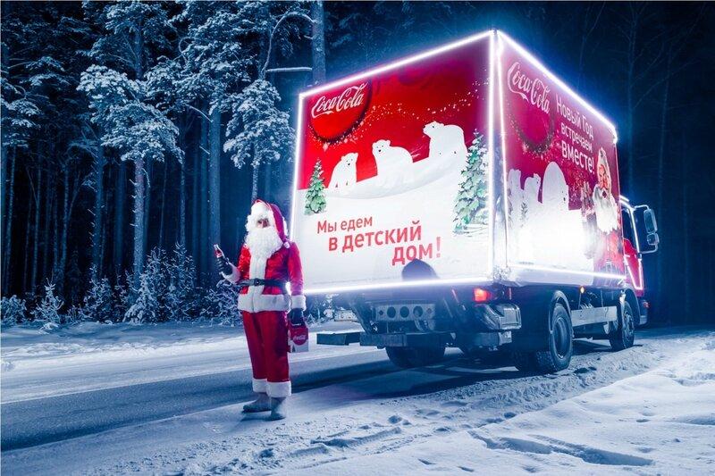 По Тюмени проедет караван Coca-Cola 2