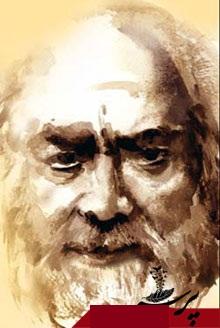 Sadeq Chubak Portrait