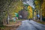 Осень в Максатихе