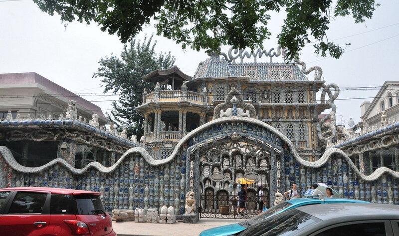 2.Фарфоровый дворец в Тяньцзине.jpg