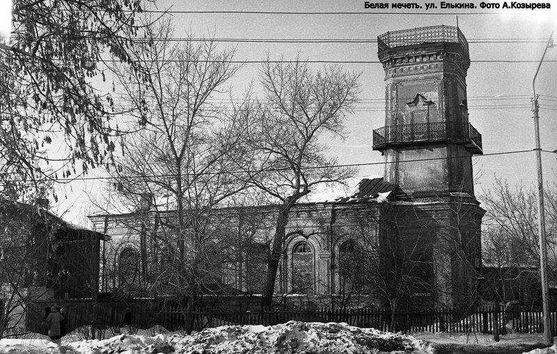 Фото Челябинска